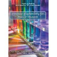 Practical Biochemistry for Medical Students От Специализирана...