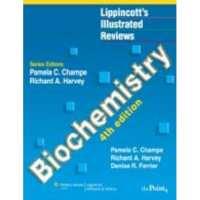 BIOCHEMISTRY: LIPPINCOTT`S ILLUSTRATED REVIEWS. 4TH ED. От Специализирана...