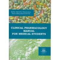 Clinical pharmacology manual for medical student От Специализирана...