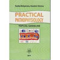 Art.No.3284394- Practical pathophysiology.Topical guide от