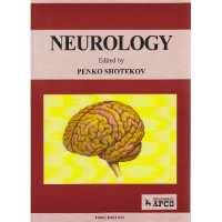Neurology От Специализирана...